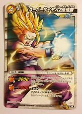 Dragon Ball Miracle Battle Carddass P DB 43