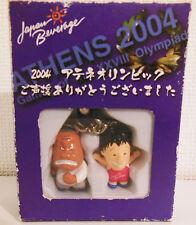 Olympiad Athens 2004 Animal Hamaguchi Kyoko Strap figures Novelty limited Japan