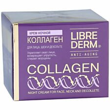 Librederm Collagen Night Face Cream Anti-aging Biomimetic, Reduce Wrinkles, 50ml