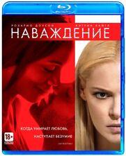 *NEW* Unforgettable (Blu-ray, 2017) English,Russian,Hungarian,Thai
