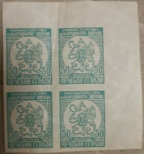 Bulgaria 1930's revenue stamp 50L Fund healing buildings block of 4 MH* OG see R