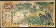 More details for sri lanka, 100 rupees, 26.03.1979, p-88a, prefix z/3.
