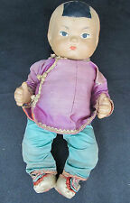 VINTAGE ASIAN JAPANESE COMPOSITION DOLL