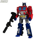 TAKARA TOMY transforms GENERATION SELECTS STAR CONVOY OP commander