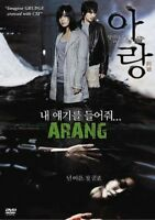 ARANG Korean HORROR film Eng sub DVD