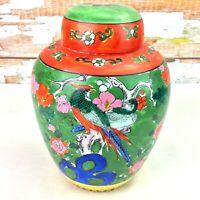"""Fukagawa Seiji Japanese Imari Ginger Jar Hand Painted Porcelain 8.5"""" Marked"""