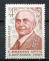 29370) Russia 1971 MNH New E.Birznieks-Upitis 1v