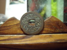 2 China or Japan Medals - Tokens One Antique Square In Center -Other Flowers