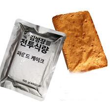 3Pcs Corée militaire alimentaire Pound Cake Camping Combat emergency rations