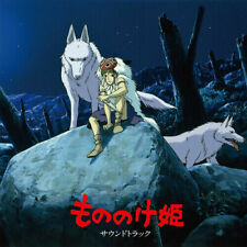 JOE HISAISHI - PRINCESS MONONOKE / O.S.T. (2 LP) NEW VINYL RECORD