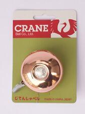 Riten Crane Classic COPPER BICYCLE BIKE BELL rotary dual tone Big Sound NEW