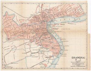 Original antique 1915 very rare map of Shanghai, China- 上海