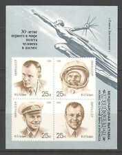 Rusia 1991 Gagarin/espacio lucha/Astronautas/personas/AD Astra'91 IMPF m/s (n21416)
