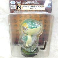 *A2410 Banpresto Ichiban Kuji N Pokemon Best Wish Figure Kyun Chara Tsutarja