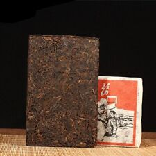 Puer Ripe Vintage Yunnan Aged Souvenir Old Pu-erh Shu Puerh Tea Brick 250g