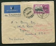 1935 Silver Jubilee Ceylon 50 cents paying air mail to New Zealand