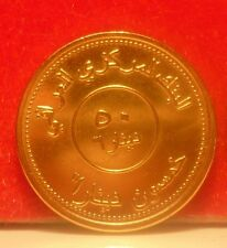 24ct gold Iraq 50 Dinars coin new in uncirculated condition.