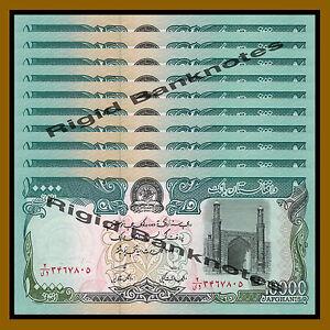 Afghanistan 10000 (10,000) Afghanis (Afghani) x 10 Pcs, 1993, P-63, Unc