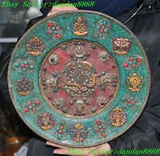 Tibet bronze inlay Turquoise Coral Ruby Beryl buddha Guanyin plate Wall hanging