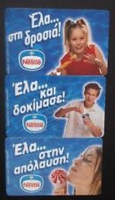 GREECE 2003 NESTLE SET 3 CARDS WITH ERROR(NO CODE) MINT/UNUSED GRECIA GRECE