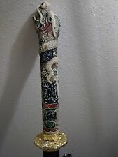 Highlander Dragon Hilt Katana Collectors Sword