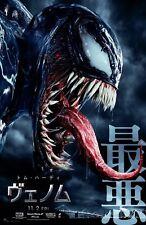 Venom movie poster (c) (2018)  - 11 x 17 inches - Tom Hardy poster