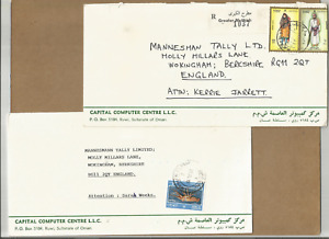 """OMAN PH-VERY FINE PAIR OF 1985 COMMERCIAL COVER TO ENGLAND.ONE REG FROM """"MUTTRAH"""