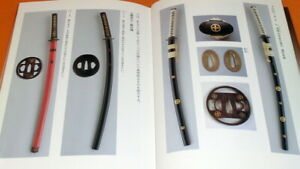 Japanese sword SATSUMA KOSHIRAE book,katana,samurai,tsuba,nihonto,japan #0422