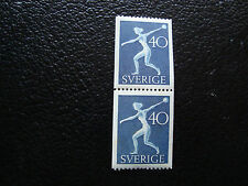SUEDE - timbre yvert et tellier n° 374 x2 n** (A27) stamp sweden