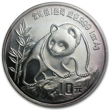 1990 1 oz Silver Chinese Panda Coin - Large Date - Sealed in Plastic - SKU#58973