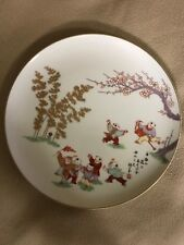 Japanese Antique Limited Edition Fukagawa Handpainted Porcelain Plate Lot Of 3