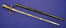 ORIGINAL FRENCH M1874 GRAS BAYONET~MATCHING ~RARE PARIS OUDRY MFG.~1878 DATED