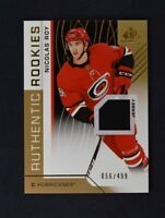 2018-19 UD SP Game Used Gold Jersey Relic Rookie #127 Nicolas Roy /499
