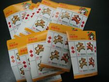 China (Taiwan) New Year's 1994 DOG Stamps Mini Sheet X10, MNH