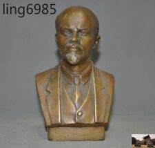 Collect Old Chinese bronze Copper Leader Figures Lenin Head bust Art Statue