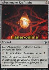 2x Abgenutzter Kraftstein (Worn Powerstone) Commander 2015 Magic
