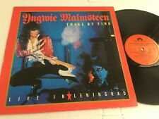 YNGWIE MALMSTEEN trial by fire LP 1989 Ger POLYDOR REC