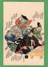 More details for japan samurai on silk early pc unused ref n344