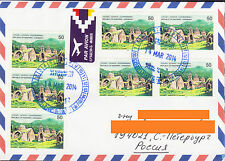 NAGORNO KARABAKH ARMENIA NICE AIR MAIL LETTER TO RUSSIA CHURCH DADIVANK R15061