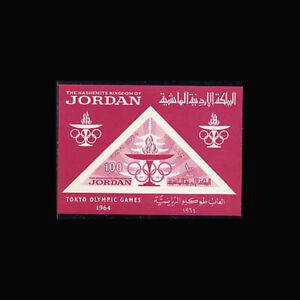 Jordan, Sc #483a, MNH, 1964, S/S, Olympics, Sports, Tokyo, A5ADDD-9