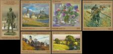 2014 Russia Painting Modern Art of Russia MNH
