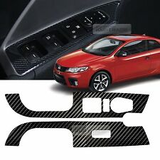Interior Window Switch 5D Glossy Shiny Carbon Decal 2P For KIA 10-13 Forte Koup