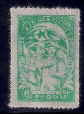 Korea...   1950   Sc # 29(6w)   20X30mm   Rouletted   NGAI   (52001-10)