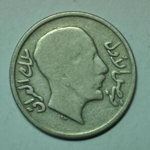 mw14608 Iraq; Silver 20 Fils AH1349 - 1931  Faisal I (1921-1933) KM#99  Scarce !