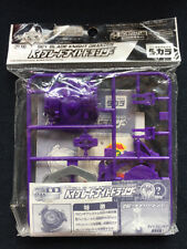 Takara 2000 Bakuten Shoot Battle Beyblade No.59 Knight Dranzer Purple Dragoon