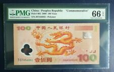 Rare Scarce 2000 Dragon China 100Yuan Polymer Commemorative Banknote PMG66 GEM