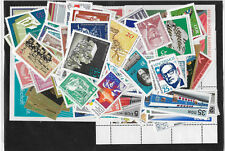 EAST GERMANY DDR 1973 COMPLETE YEAR STAMP COLLECTION Mint Never Hinged