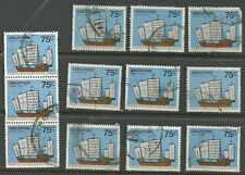 Singapore used lot of 12 stamps SC#344 Trader singles and strip