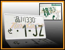 1JZ JDM JAPAN ALUMINUM UNIVERSAL LICENSE PLATE TOYOTA SUPRA CHASER SOARER 1-JZ