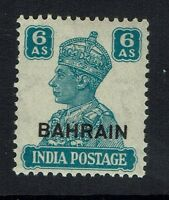 Bahrain SG# 48 - Mint Hinged - Lot 012217